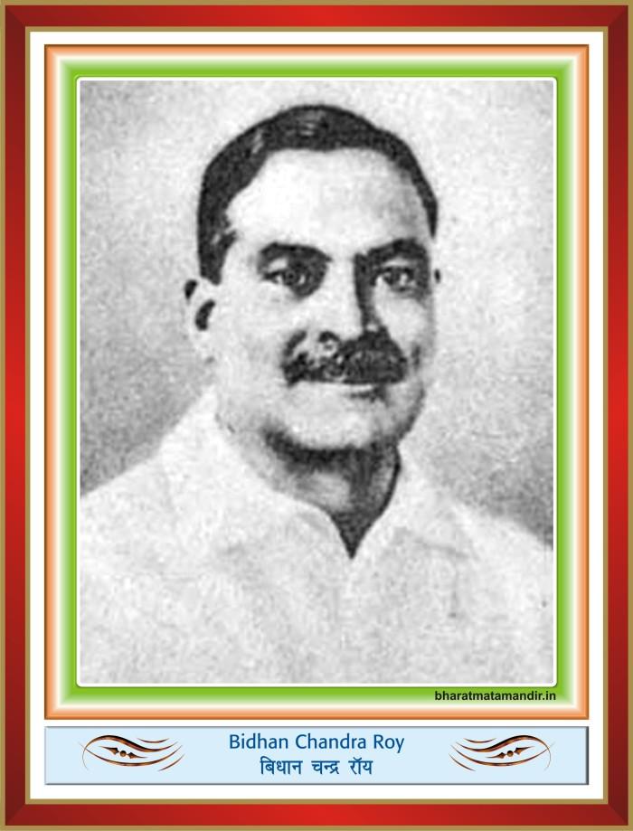 Bidhan-Chandra-Roy